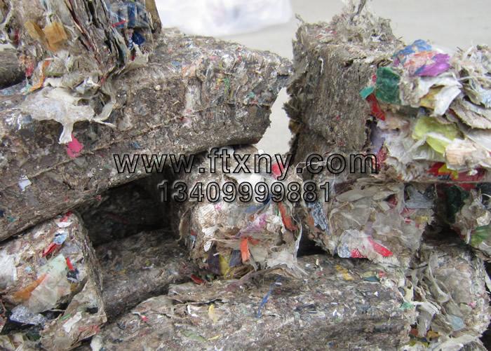 造纸厂废料塑料垃圾颗粒燃料