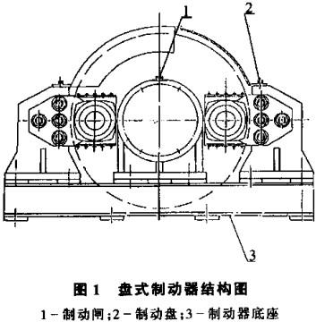 移动信号塔底座设计图纸