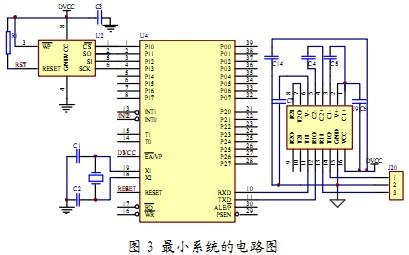 电路 电路图 电子 户型 户型图 平面图 原理图 409_255