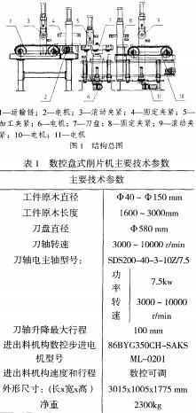 单票 电路 电路图 电子 票 票据 原理图 221_466
