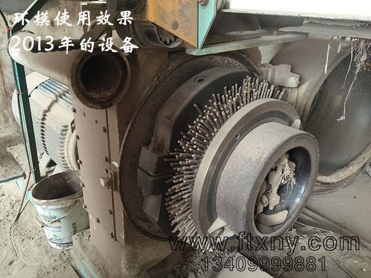 木屑制粒机环模使用效果